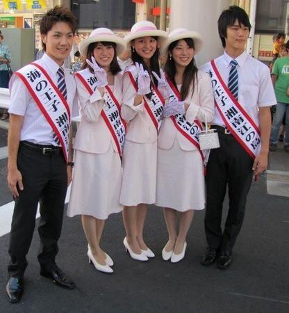 日本真子公主订婚 男友被称