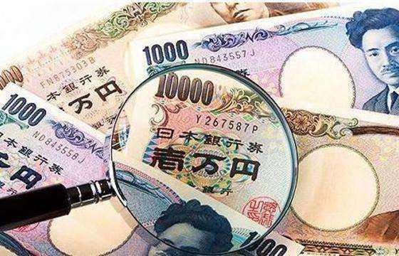 为什么日元能成为避险货币?