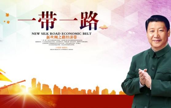 """""""一带一路""""动力足 中国经济节节高"""