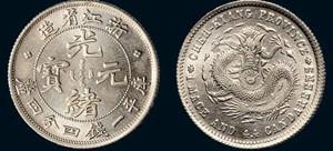 晚清时期铸造过的银币有哪些?均有哪些版本?