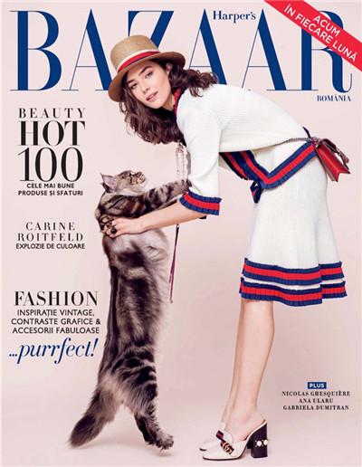 超模Ada Tache登上《Harper's Bazaar》杂志5月号封面