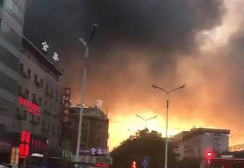 山东潍坊大火 起火原因正在调查中