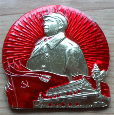 """""""永远忠于毛主席""""毛泽东像章值钱吗?"""