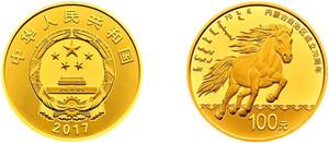内蒙古自治区成立70周年纪念金币 绝对值得珍藏