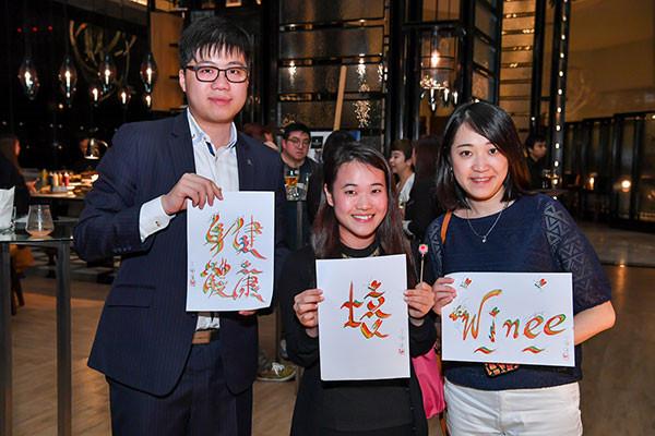 香港万丽海景酒店开启第六届「全球发现日」活动