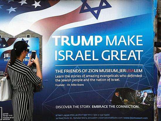 特朗普开启外访第二站 以色列准备好了吗?