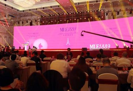 """珠宝界爆红品牌MLE超级婚戒正式发布 被赞""""史上最牛婚戒"""""""