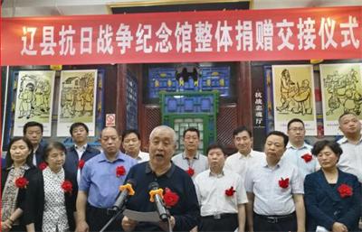 藏家将抗日战争纪念馆捐给政府 包含上万件抗日史料