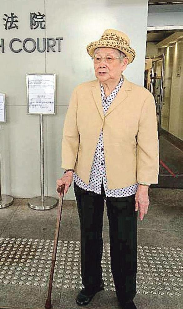 梅艳芳母亲欠债遭申请破产 出庭直喊好辛苦在街边地下捡菜吃