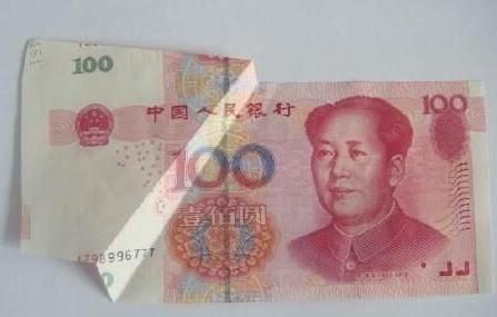 真的有错版人民币吗?