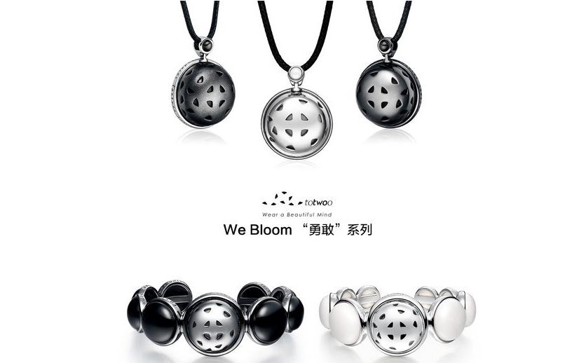 全球智能珠宝第一品牌TOTWOO全新中性风系列在京酷炫发布