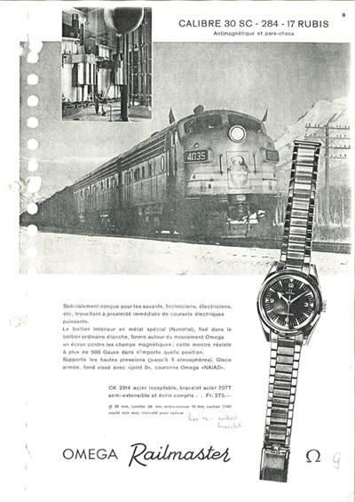 欧米茄发布全新1957年三大经典腕表限量版套装