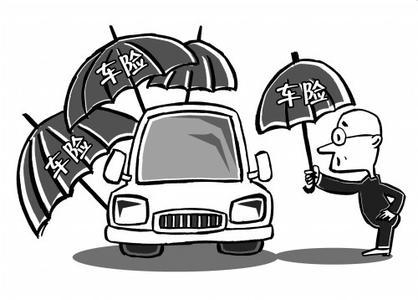 3、太保车险 中国太平洋保险(集团)股份有限公司是在1991年5月13日成立的中国太平洋保险公司的基础上组建而成的保险集团公司,总部设在上海。它是国内领先的综合性保险集团,公司通过覆盖全国的营销网络和多元化服务平台,为全国约9,000万客户提供全方位风险保障解决方案、投资理财和资产管理服务。 太保车险的优势主要在价格方面,相比排名一二位的平安和人保,太保的价格会相对低一些,返点也高出不少,如果你想选一家实力又强,价格又便宜的保险公司,太保是个不错的选择。