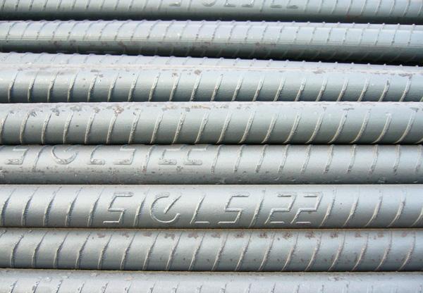 螺纹钢短期仍将保持宽幅震荡格局