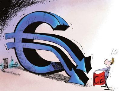 时机尚不成熟!欧洲央行退出QE陷纠结