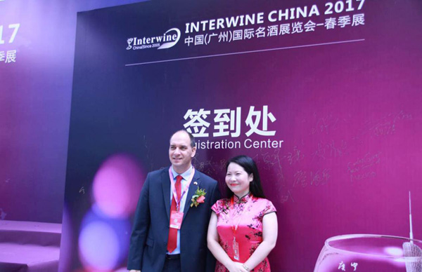 第18届中国(广州)国际名酒展览隆重开幕