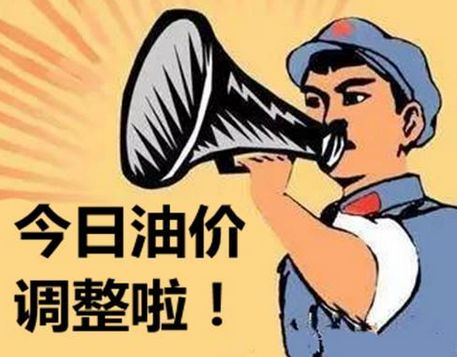 http://news.cngold.org/huati/c5044336.html