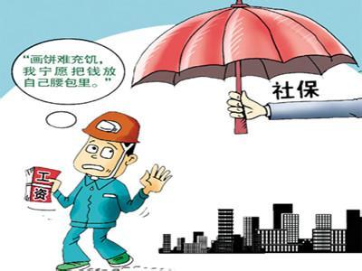 关于社保能不能断这个问题,只有一类人需要关注,那就是外地户口想在北京买车买房需要连续缴纳社保证明的人。因为养老保险和医疗保险退休时都是按你累计缴纳的月份计算的,所以社保断了不影响退休。但是如果断了的话,去看病的时候就不能走医保了,需要连续缴纳3个月才能看病报销,建议找工作期间淘宝找代理交一下最低基数的,很方便,跟手机充值一样方便。给自己一个保障。