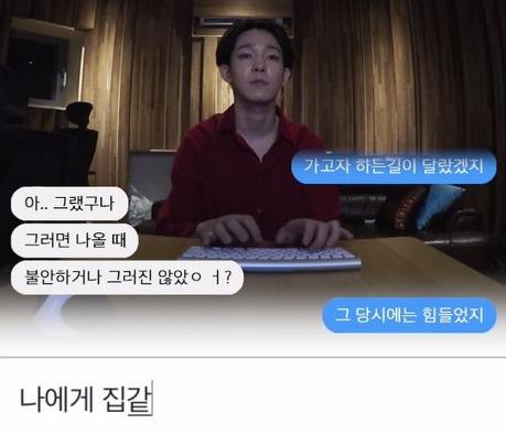 南太铉袒露离开YG真正理由 称:音乐之路与YG娱乐不同