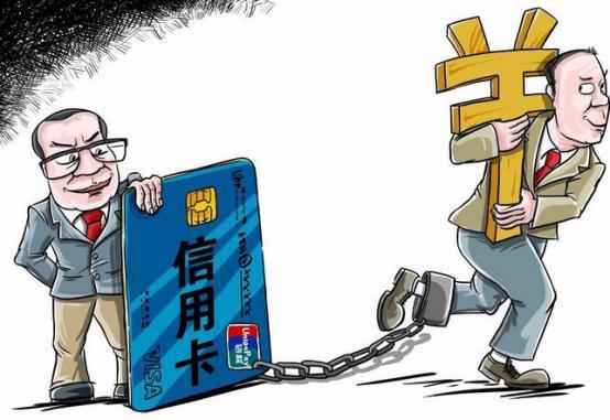 刚刚,央行发新规了:银行有权拒绝你办卡,是为了你好