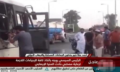埃及大巴遭恐怖袭击 凶手目前仍在逃亡
