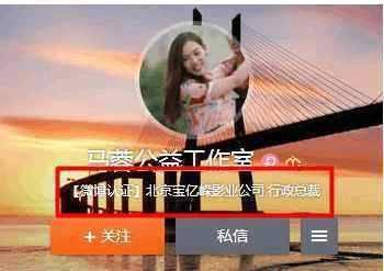 马蓉公开示爱宋喆遭网友谩骂:古有潘金莲现有马蓉婊