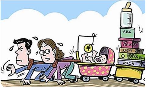 二胎家庭理财需要注意哪些?