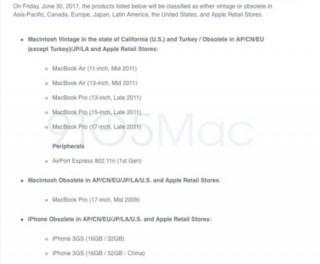 苹果将彻底淘汰这些产品 不在提供这些产品维修服务