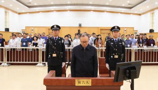 王保安受贿一审被判无期 并处没收个人全部财产