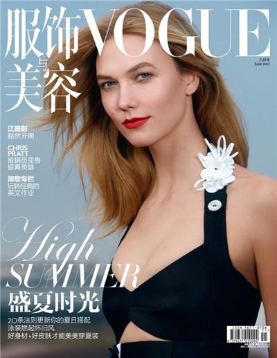 超模Karlie Kloss登上《VOGUE服饰与美容》杂志封面
