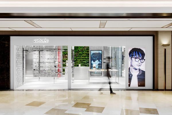 全球先锋奢侈品眼镜集合店Coterie上海精品店正式开幕