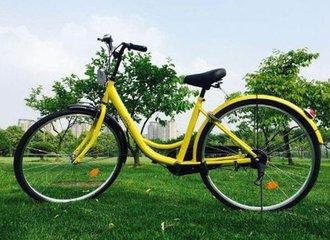 ofo共享单车押金是多少?