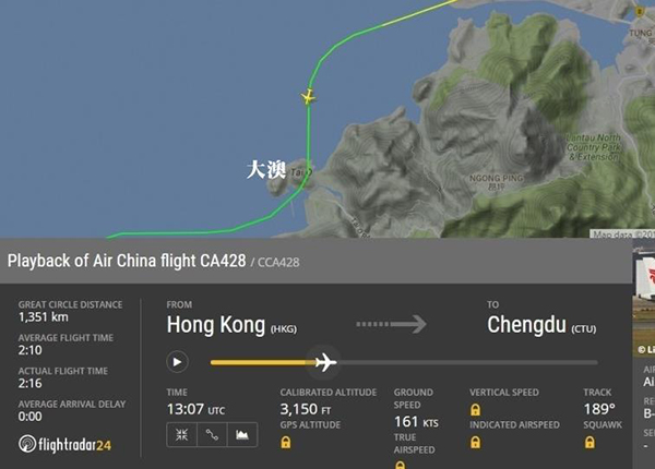 惊!国航一架香港飞往成都的客机险撞山头
