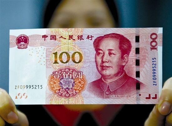 100元人民币在日本东京能买些什么?