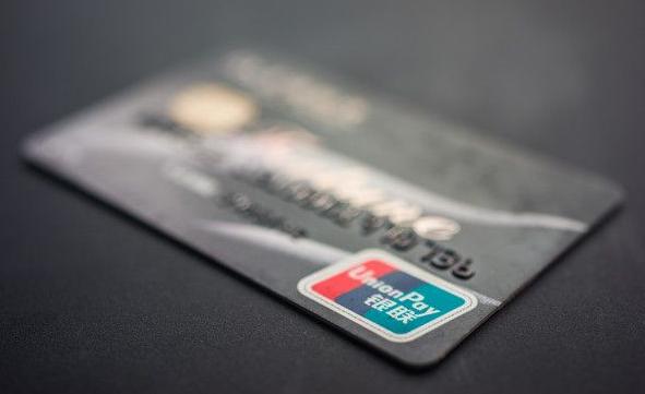 去年全国共发生银行卡交易1154.7亿笔
