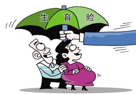 2017年上海生育保险报销新政策 生育生活津贴为2892元