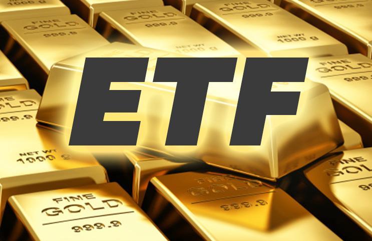黄金ETF是什么