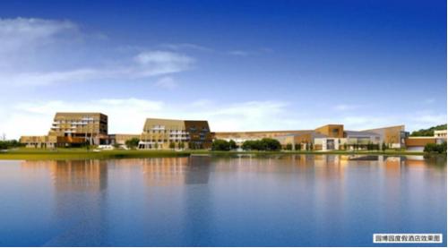 国际公开招标,高标准规划建设长清大学城