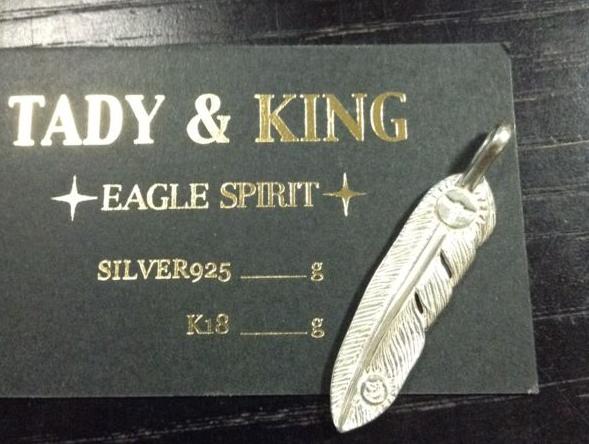 TADY&KING:银饰中的贵族