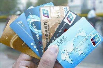 哪个银行的信用卡最好申请_那个银行的信用卡好办-金投银行