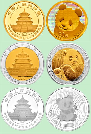熊猫35周年金银纪念币发行在即 你准备好了吗?