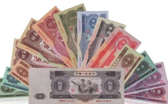 第二套人民币有几种面额?