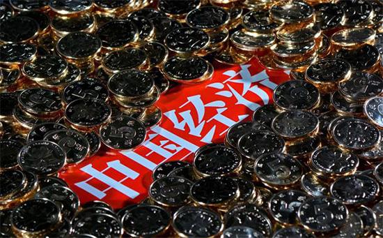 """中国经济被""""唱空"""" 不是""""真空""""!"""