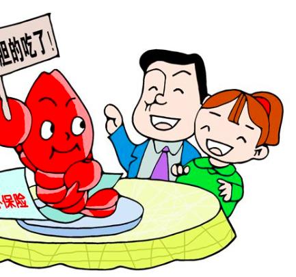 咸安人保财险首创小龙虾天气指数保险