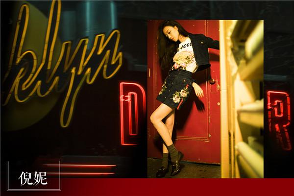 倪妮最新街拍造型示范 A字裙在手大长腿我有!