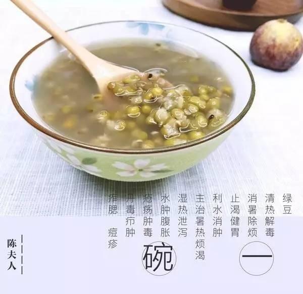 夏天喝绿豆汤要伤身 这样喝才是最健康有效的