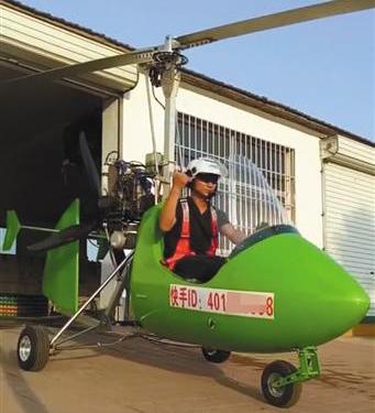 """快手现无证小型飞机交易 卖家建议""""在农村偷偷飞"""""""