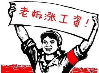 七省市2017年最低工资标准上调 沪深津超2000元领跑前线