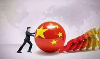 美联储加息 中国央行会如何应对?