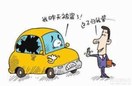 当您为一台车买全险的时候,要清楚了解全险具体包括哪些。当然您首先要购买必须的交强险,其次就是商业保险,商业保险基本险和附加险两种。具体有车辆损失险、盗抢险、第三者责任险、不计免赔、车身划花险、玻璃破碎、车上人员责任险、自燃险等多个险种。其中,交强险、第三者责任险和车辆损失险属于基本险,而盗抢险、车上人员责任险、自燃险、玻璃破碎险等则属于附加险。